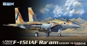 IAF F151 Raam Fighter