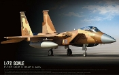 USAF & ANG F15C MSIP II (Multi-Stage Improvement Program) Aircraft