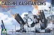 Russian Navy CADS-N1 Kashtan CIWS Defence Gun-Missile System