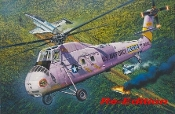 HH34J USAF Combat Rescue Helicopter (Formerly Gallery Models)
